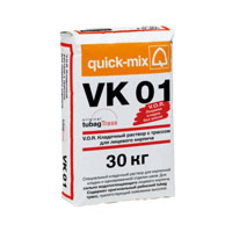 V.O.R. Кладочный раствор для лицевого кирпича VK 01 светло-бежевый
